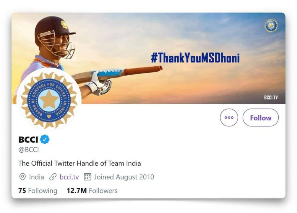BCCI's Special Tribute to MS Dhoni before India's Tour of Australia