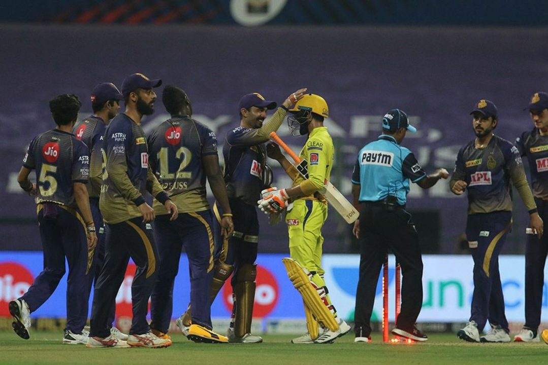 IPL 2020 KKR vs CSK, Kolkata Knight Riders defeated Chennai Super Kings by 10 Runs, Reached Third in Points Table, Rahul Tripathi's 5th Fifty in IPL