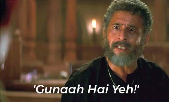 """Gunaah Hai Yeh"": KXIP Batting coach Wasim Jaffer Shares Hilarious Bollywood Meme For Glenn Maxwell"