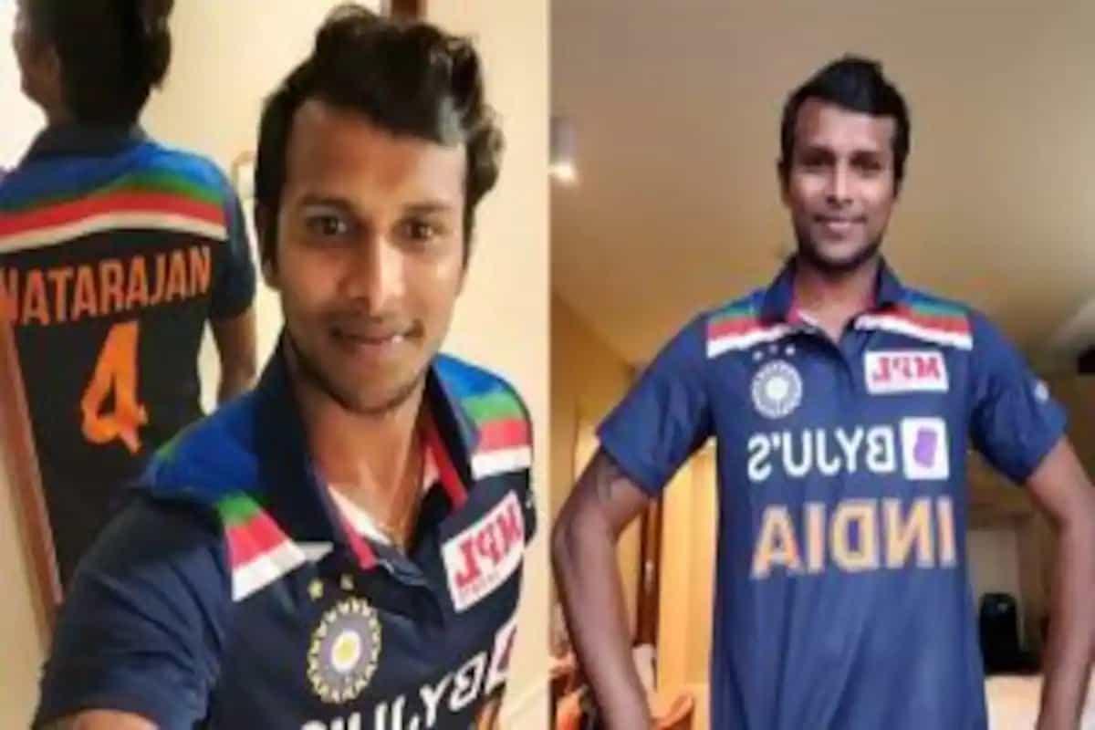 T Natarajan Flaunts Team India's Retro Jersey