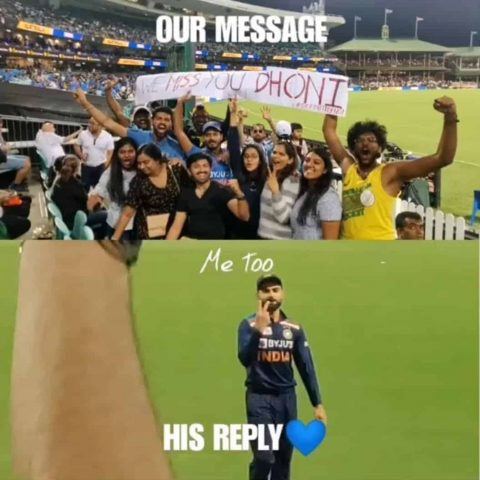 IND vs AUS: Virat Kohli's Reaction To 'Miss You MS Dhoni' Poster in Sydney Goes Viral
