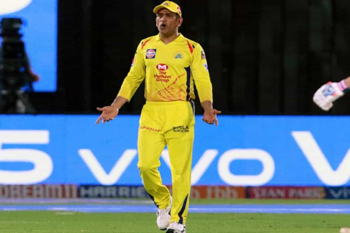 Top 5 Controversial Dismissal in The History of IPL