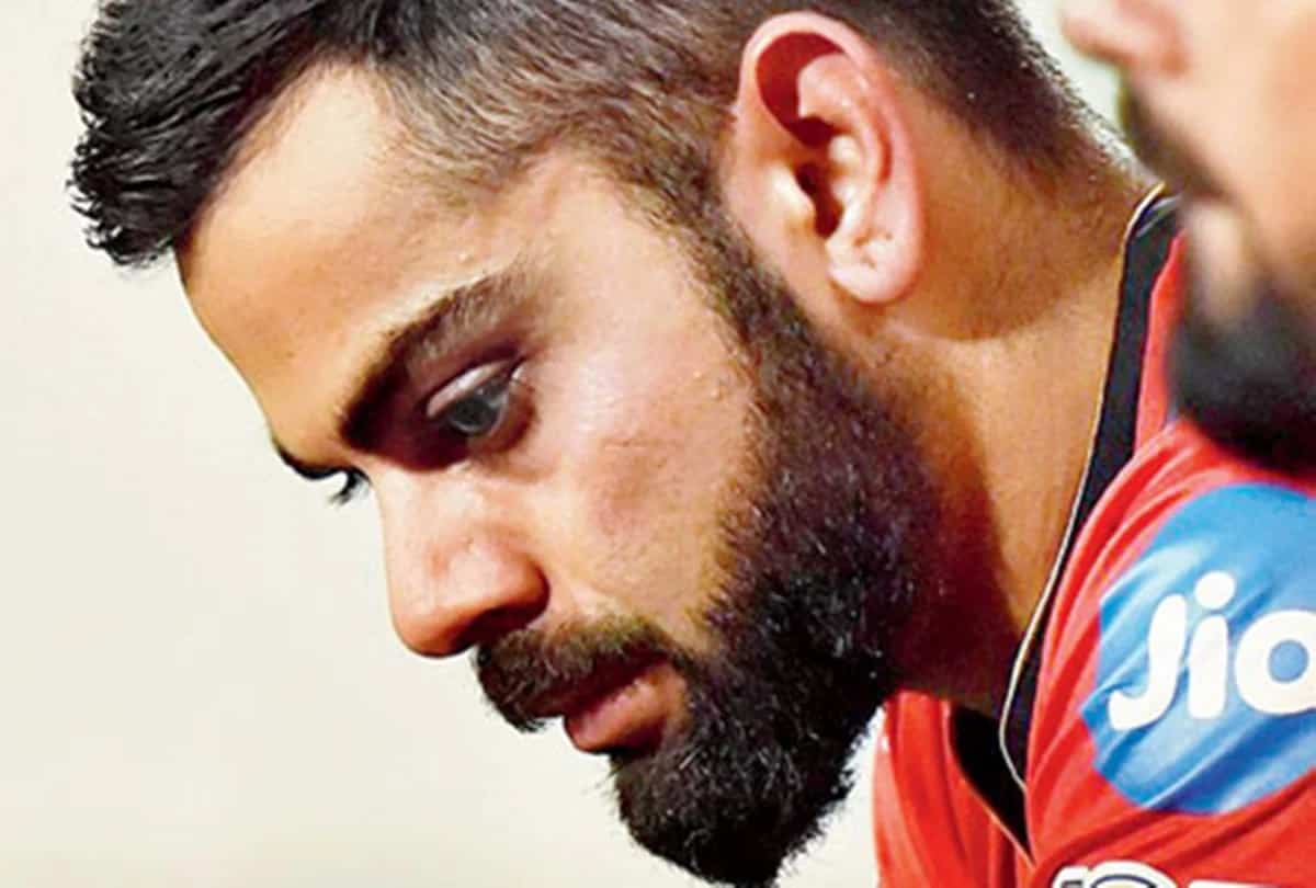 IPL 2021: Virat Kohli Reprimanded For IPL Code Of Conduct Breach