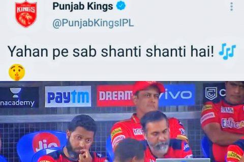 """""""Yahan pe sab shanti shanti hai"""" - Netizens Trolled Punjab Kings After Their 7 Wicket Defeat Versus DC"""