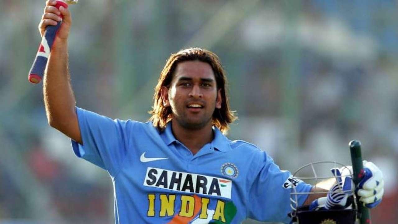 """Pehchanna Sir, Main MS Dhoni"" - MS Dhoni To His Railways' Team Coach"