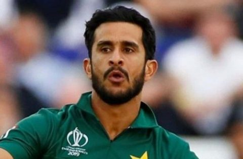 ENG vs PAK: Hasan Ali To Miss First T20I Due To Leg Strain