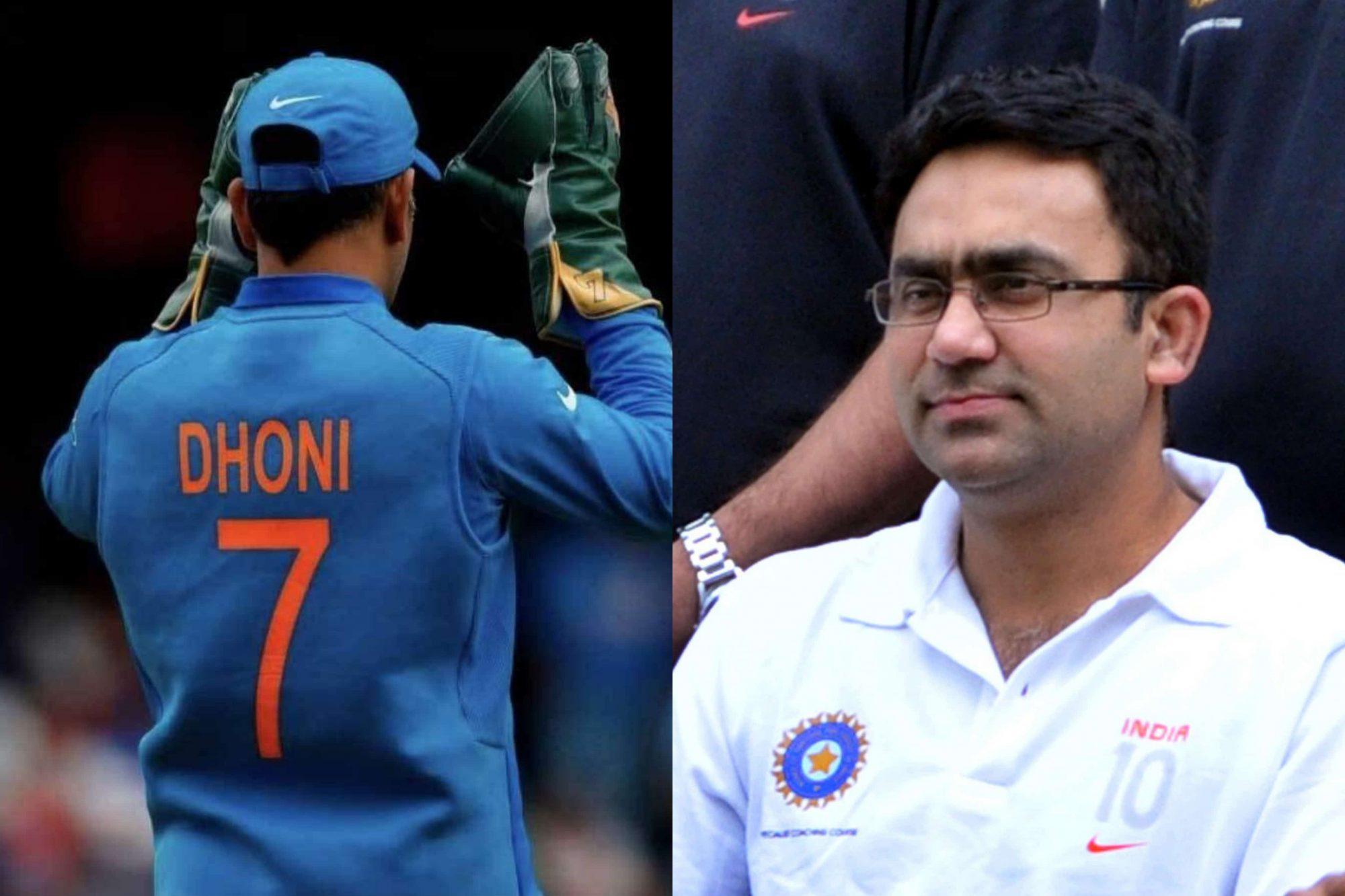 BCCI Should Retire Mahendra Singh Dhoni's Jersey Number 7: Saba Karim