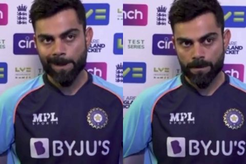 Watch Video: Virat Kohli Didn't Lose Control While Answering A Bizarre Question In Press Conference